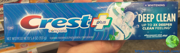 crest complete plus whitening baking soda peroxide with scope outlast front